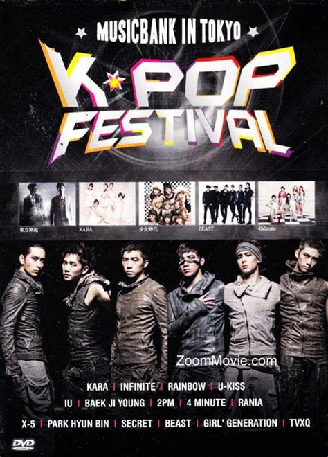 Dvd Teckyo Korean Technology bank in tokyo k pop festival dvd korean
