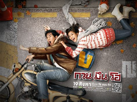 film romantic comedy terbaik asia film romance comedy asia terbaik 11 film yang wajib kamu