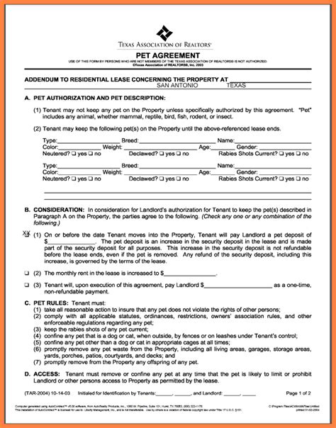 association agreement template 9 association of realtors lease agreement