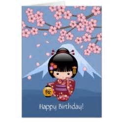 japanese birthday card japanese vector cards japanese vector greeting cards