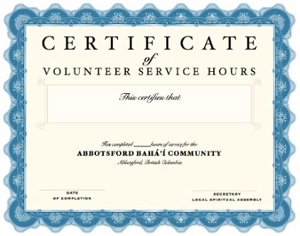 community service hours certificate template bah 225 237 s of abbotsford
