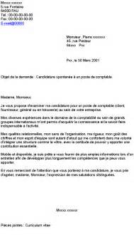 Lettre De Motivation Lettre De Candidature Lettre De Motivation Candidature Spontan 233 E Mod 232 Le Courrier Administratif Gratuit Jaoloron