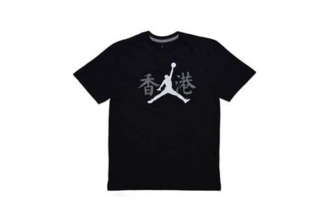 Tshirt Skrillex 03 brand hong kong special t shirt a day magazine