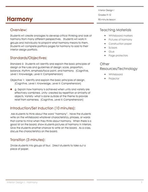 interior design lesson plans harmony lesson plan housing interior design lesson