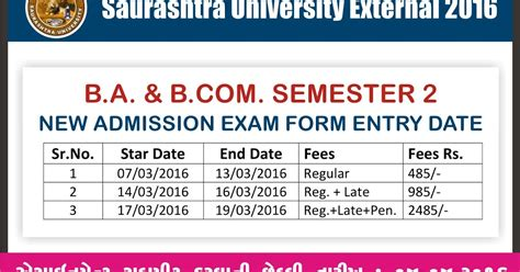 Sem Pls 2 In 1 B b a b sem 2 admission form date external saurashtra