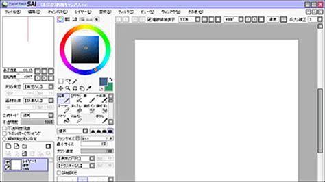paint tool sai free zip 日本人が作成したフリーの可逆圧縮コーデック zerocodec gigazine