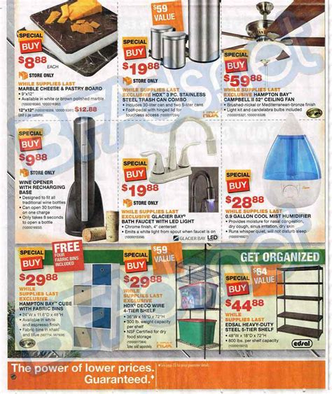 home depot black friday 04
