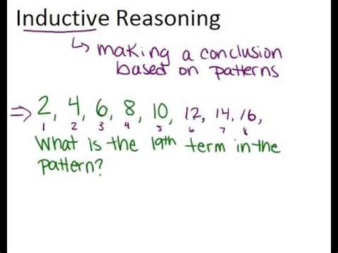 inductive pattern paragraph exles inductive reasoning lesson geometry concepts youtube