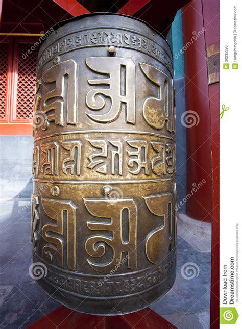 large buddhist prayer big buddhist prayer wheel stock photo image 20235380