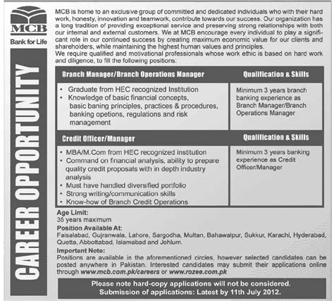 muslim commercial bank pakistan mcb muslim commercial bank requires branch manager and