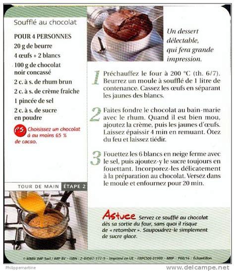 fiche de cuisine davaus modele fiche recette cuisine word avec des