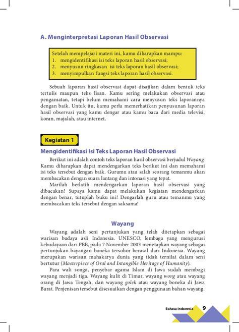contoh laporan fotosintesis contoh laporan pengamatan atau observasi teks laporan