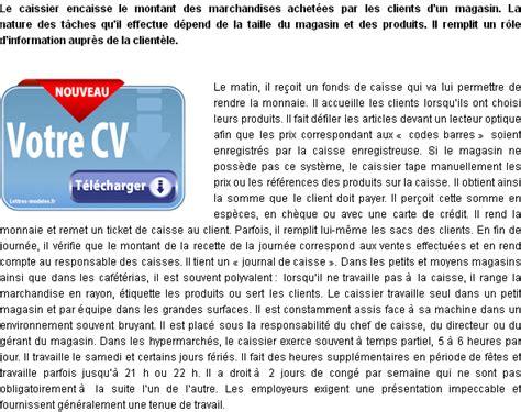 Lettre De Motivation Vendeuse Et Caissier Mod 232 Le Et Exemple De Lettre De Motivation Caissier