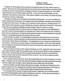 Academic Achievements Essay by Quot 2012 Junior Achievement Essay Quot Anti Essays 17 Jan 2016