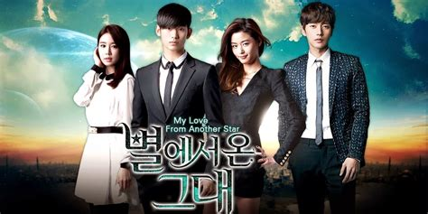 imagenes de my love from the star image my love from another star poster jpg my love