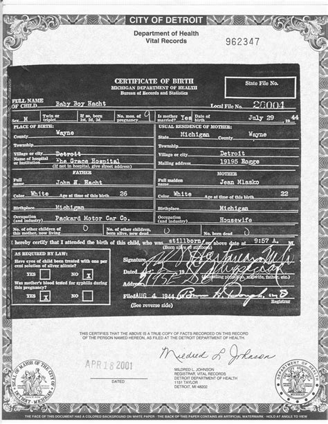 Time Of Birth Records Baby Boy Hacht Born July 1944 Dead Or And Alive Today