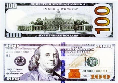 imagenes ocultas en dolares profecia del futuro