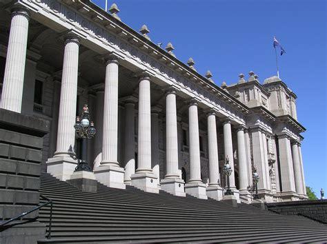file victoria parliament melbourne colonnades stairs