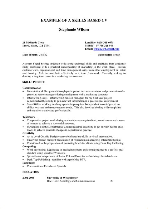 Exle Resume Administrative Skills Administrative Assistant Skills Business Templated Business Templated
