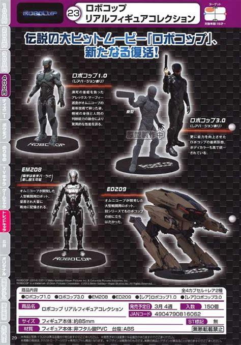 Figure Captain America Robocop Batman Set S4c takara tomy robocop real figure collection the toyark news