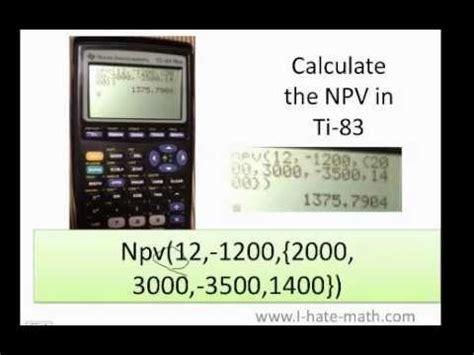 calculator npv ti 83 and ti 84 capital budgeting three npv doovi