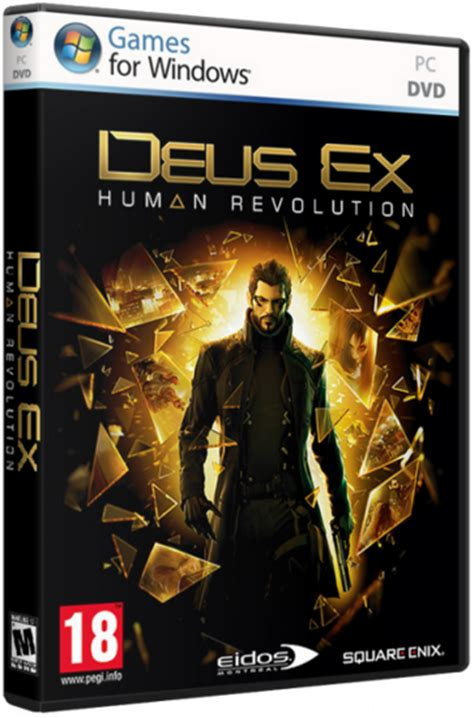 ex 4 version deus ex human revolution version