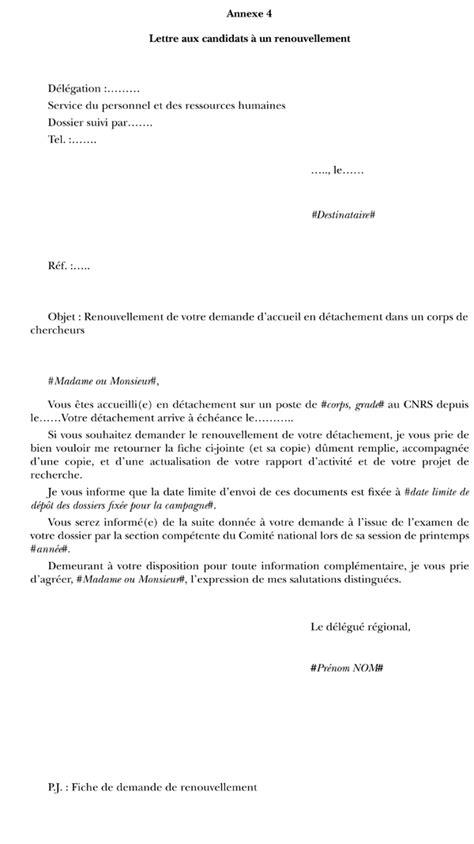 Demande De Titularisation Lettre 5311 53 De Proc 233 Dure No 010002bpc Du 7 Juin