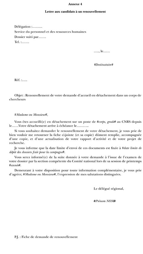 Modã Les Lettre De Motivation D ã Tã Application Letter Sle Modele De Lettre De Motivation Fonction Publique