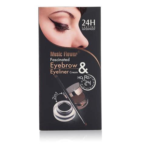 Flower Eyeliner Powder Brown flower brand makeup set 4 in 1 brown black gel