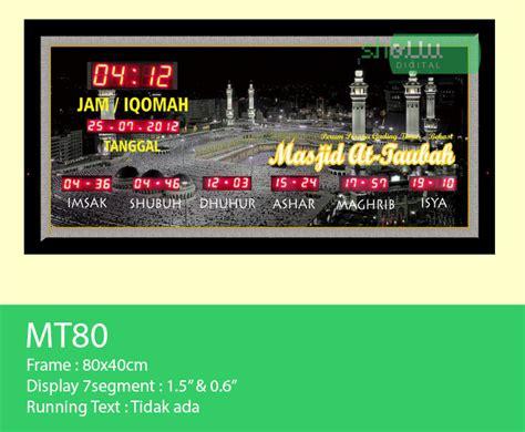 Harga Jam Digital harga jam digital buat masjid 0813 8188 6500 jual