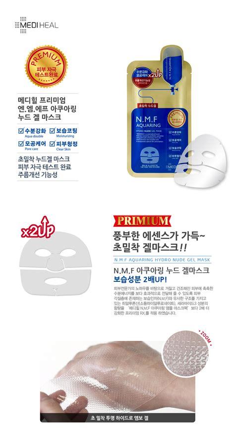 Mediheal Nmf Aquaring Oule Mask mediheal n m f aquaring gel mask