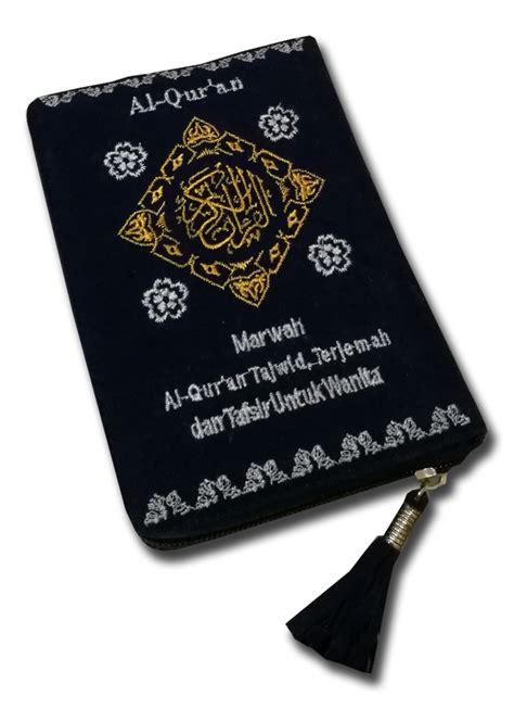 Al Quran Wanita Shafiya al quran beludru marwa a6 jual quran murah