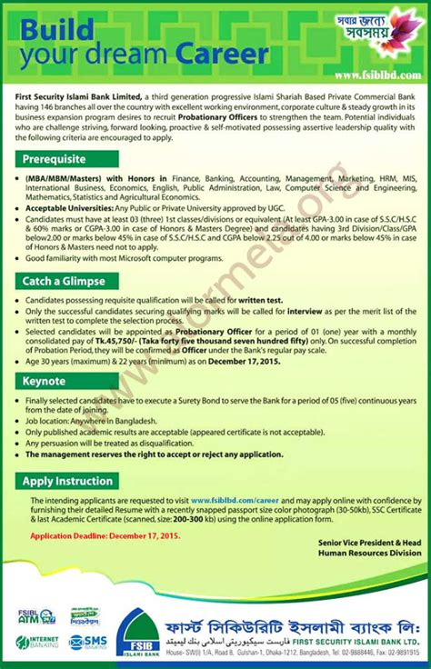 security bank careers security islami bank limited career opportunity