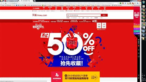 alibaba one day sale record alibaba s singles day shopping festival hits 9 3 7 44