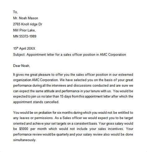 appointment letter for a appointment letter 7 free sles exles format