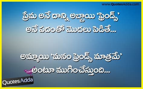 telugu jokes photos love starting funny telugu jokes messages on girls