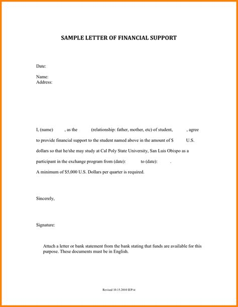 Financial Support Letter 8 Letter Of Financial Support Template Quote Templates