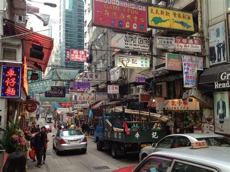 Hong Kong Search Hong Kong Images Search