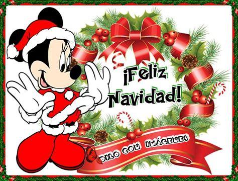 Imagenes Cool Feliz Navidad | 161 feliz navidad imagen 10175 im 225 genes cool