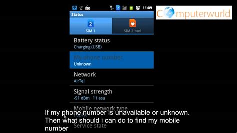 my phone number android how to find unknown phone number from android smartphone