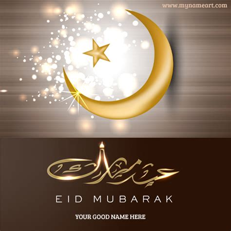 eid card write name on eid ul fitr mubarak wishes pictures wishes