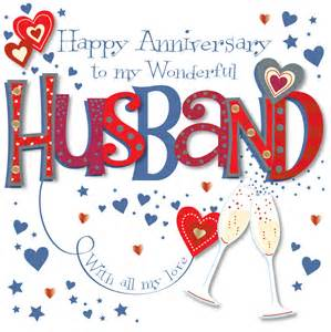 wonderful husband happy anniversary greeting card cards kates