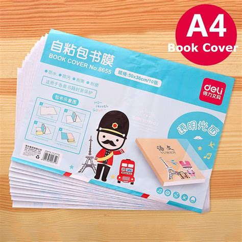 protect books 10 sheets free shipping books protective transparent