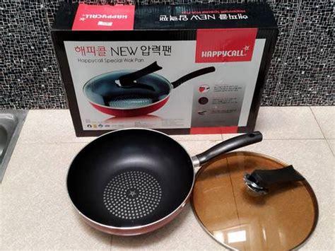 Wajan Lejel happycall wokpan panci masak goreng frypan happy