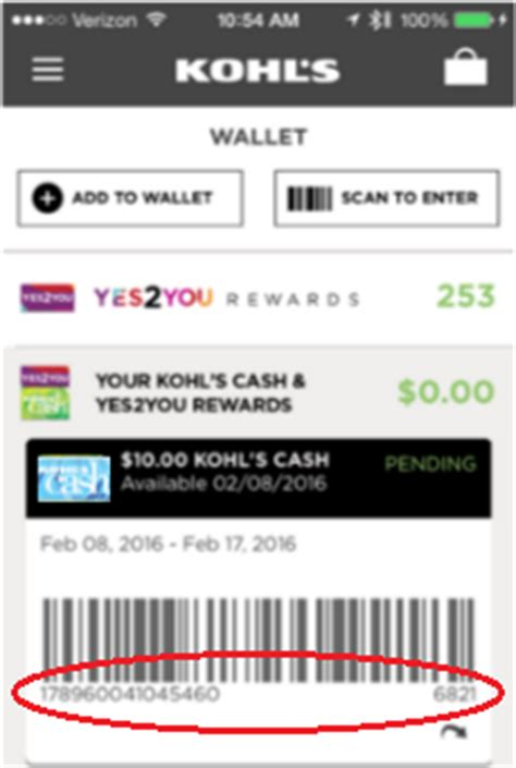 Kohls Com Check Gift Card Balance - kohl s gift card number and pin
