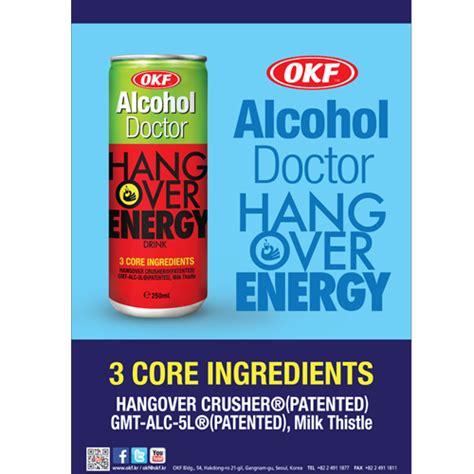 best hangover drink okf doctor anti hangover drink okf corp