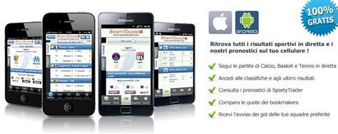 www calcio diretta mobile it nisba non il solito android sportytrader