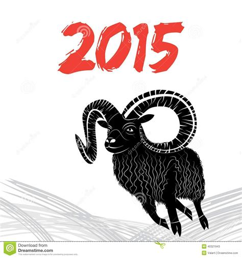 new year 2015 goat or sheep craft vector image of goat or sheep stock photo image 40321943