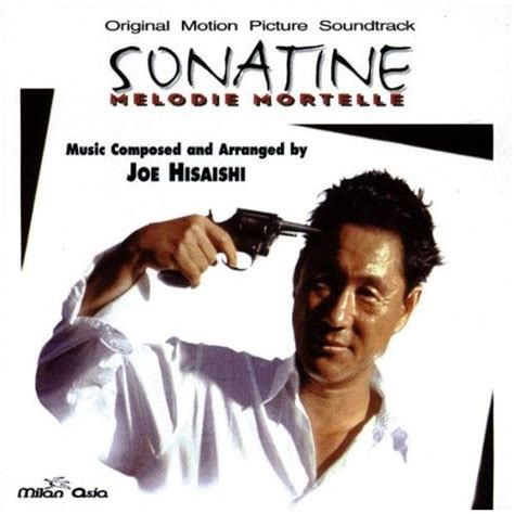 Kaset Ost From Motion Picture Runaway sonatine original motion picture soundtrack