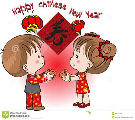 exchange of oranges in new year happy new year stock illustration image 43192011